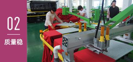 进口设备、进口原材料、色牢度高提供更满意产品